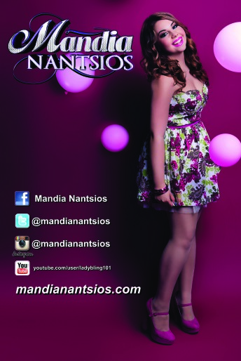 Katia Pershin Photography Commercial Portraits Mandia Nantsios